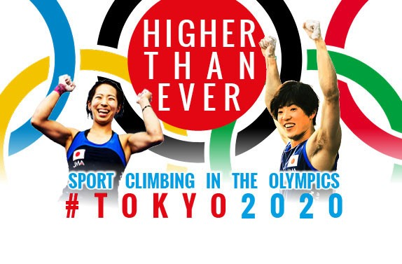 2020-JO-Tokyo-Escalade